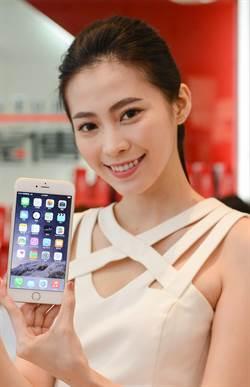 開運旺財喜迎春 遠傳開賣全新金色版iPhone 6