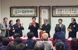 副總統陳建仁南投訪視長照2.0 居服員捐款助花蓮