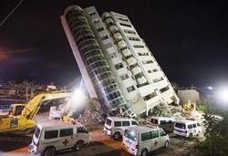 受地震影響? 傳大陸3月禁止陸客來台團簽
