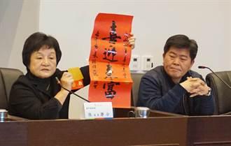 中市議會召開程序委員會 國、民兩黨再交鋒