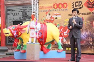 台南迎春禮大年初十登場 春牛將從東門城繞進葉石濤廣場