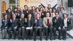 師大成立心田社區諮商中心  提升在地民眾身心健康