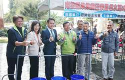 南投縣集集鎮921震災居民 終於有自來水可用