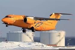 俄羅斯客機墜毀 機上71人恐全數罹難