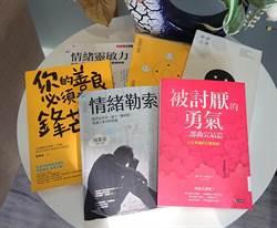 國圖調查台灣圖書出版趨勢 「脫北者」、「房思琪」帶動購書風向