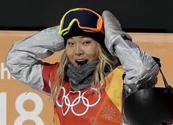 平昌冬奧》史上最年輕! 17歲美籍韓裔克羅伊金雪板摘金