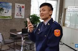 宣導春安 大安警分局施傑薰自編饒舌歌職業水準