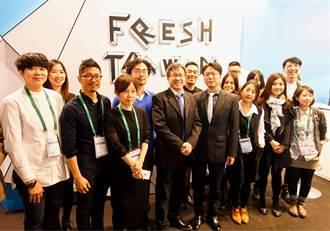 Fresh Taiwan法蘭克福展  拍拍、紙綸搶進德寵物、荷微軟禮贈品通路