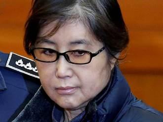韓閨密門宣判 崔順實判20年、樂天會長2年半