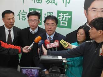 國會辦公室涉詐欺 黃偉哲:黨內同志別成幫兇