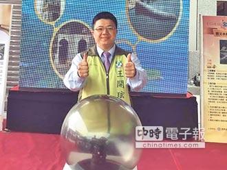 王開玹VS.周奕齊 政二代對決