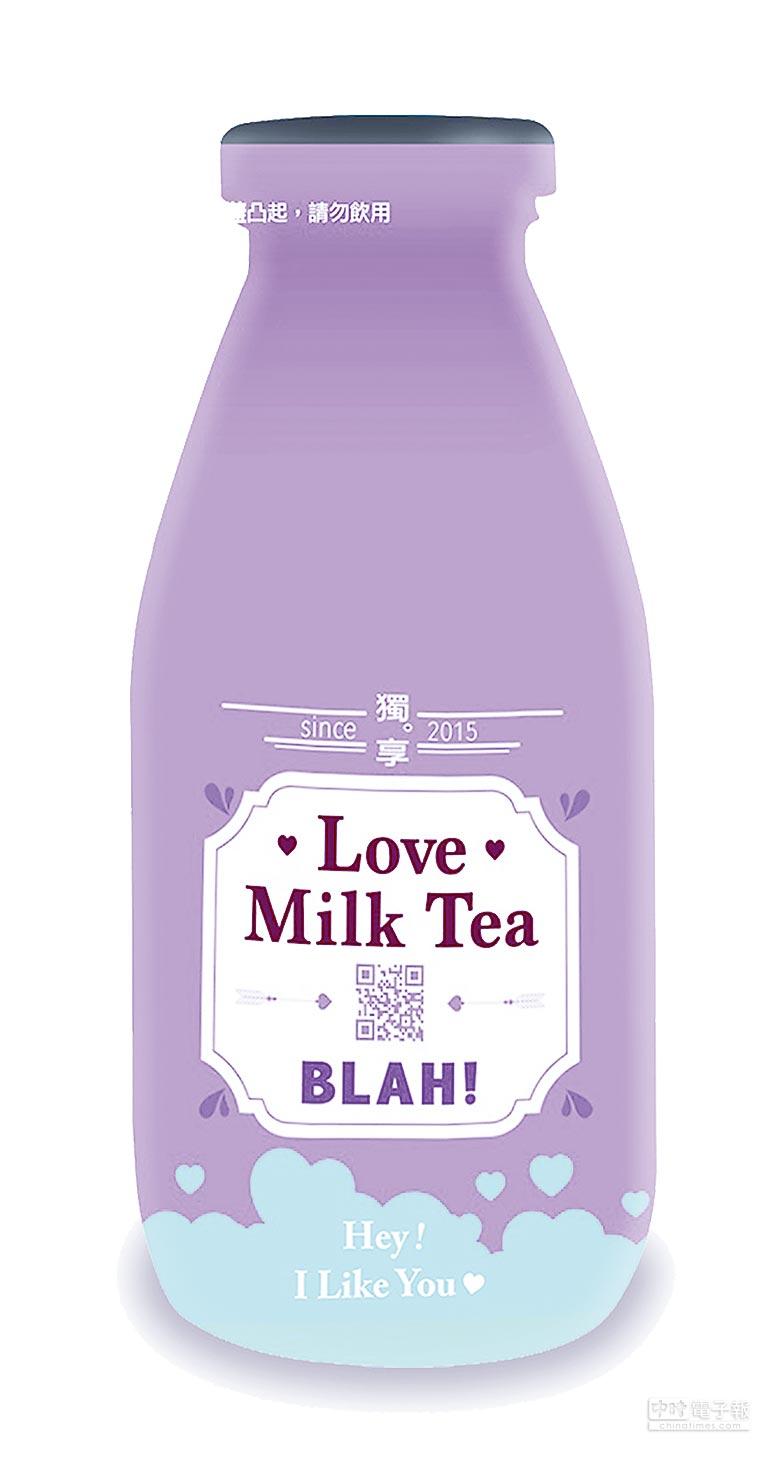 萊爾富獨享,周銷上萬瓶告白奶茶,40元。(萊爾富提供)