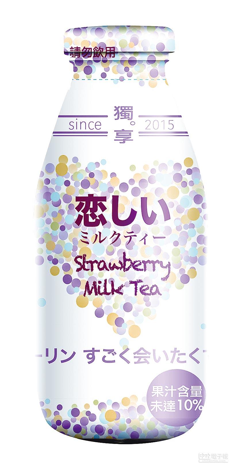 萊爾富獨享愛戀奶茶,40元。(萊爾富提供)