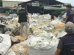租廠房堆有毒廢棄物賺黑心錢  環保禿鷹年前被逮