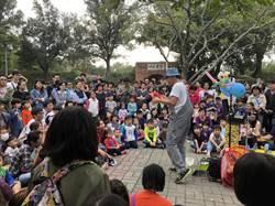 台南古蹟春節不打烊 邀您「藝起遊古蹟」