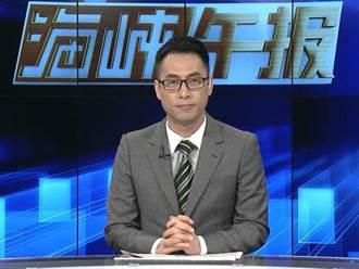 陸記者報導日方不入救災現場 陸委會竟要求撤文