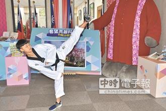 跆拳女將吳羽絜 將遠征非洲