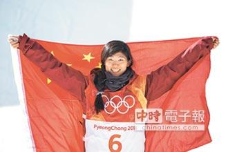 劉佳宇奪銀 冬奧陸首面獎牌進帳