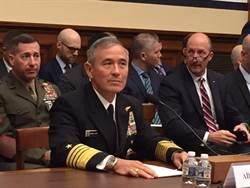 美太平洋司令:持續與中國大陸合作但也準備必要的對抗