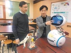 聲控機器人 未來可當助教