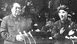 兩岸史話-蔣介石指示戴笠爭取林彪