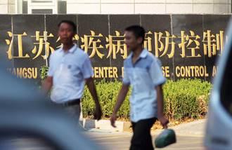 江蘇出現全球首宗H7N4禽流病例  過年旅遊要小心