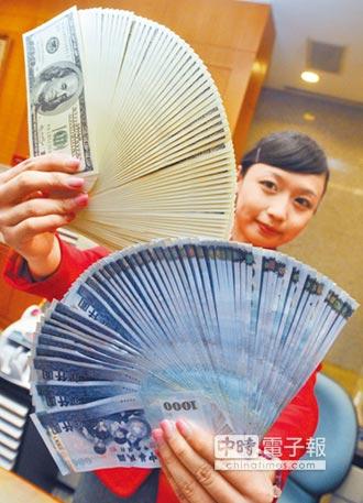 台幣變大了 雞年全年飆升2元