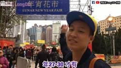 「五顏六色滿滿風車海」IG隨拍隨美香港「年宵市場」
