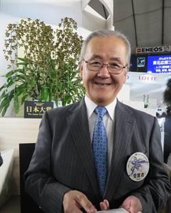 日本世界蘭展盛大開幕  台灣廠商展出熱帶南國風的蝴蝶蘭