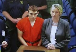佛州槍擊嫌犯克魯茲隸屬白人至上團體 疑為川普鐵粉