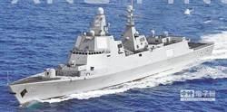 共軍第二艘055大驅將下水 美擬造新戰艦應對