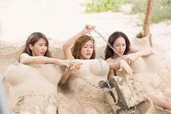 《閨蜜》重磅回歸  陳意涵、張鈞甯、薛凱琪全裸上陣