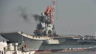 新照曝光 陸自製航母測動力系統 春節後出海