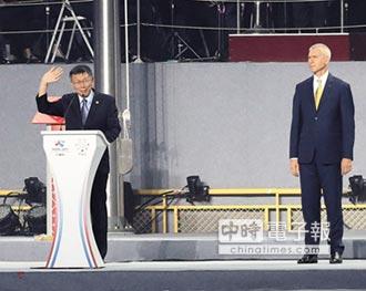 全球化不能只賣台灣情