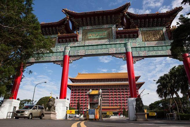台北圓山大飯店的中國宮殿造型外觀獨樹一格。(資料照片 鄧博仁攝)
