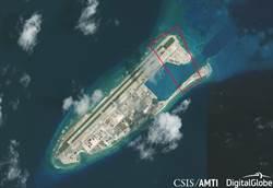 陸加強控制南海  永暑礁成情報中心