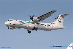 伊朗國內線客機墜毀 機上乘客66人全數罹難