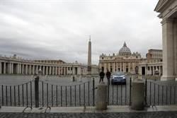 義大利媒體:中梵3月後簽主教任命協議 建交遲早的事