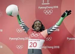 奈及利亞史上首位冬奧女將 艾迪博:為後代開一扇窗