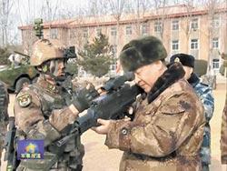 解放軍戰略步槍 200公尺制敵