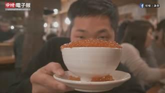 在嘴裡爆開!日本超狂鮭魚卵丼 量多到整碗炸出來