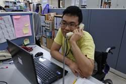 竹市府打造無障礙職場 重度身障者成外語幫手