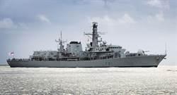 英巡防艦擬闖南海 陸媒譏:鬆動的獠牙