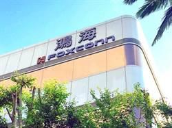《其他電子》鴻海富智康斥資18.6億元,深耕諾基亞手機業務