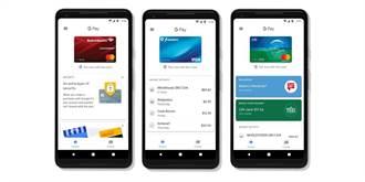 Google Pay正式推出 解鎖就能一秒「嗶」付