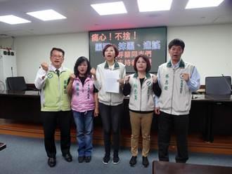 陳亭妃陣營5議員 具名向黨中央檢舉黃偉哲陣營抺黑