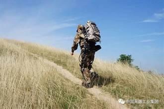 陸版軍用鋼鐵衣曝光 可輕鬆攜帶45公斤