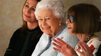 英女皇首度出席倫敦時裝週!一襲水藍色套裝好萌好可愛