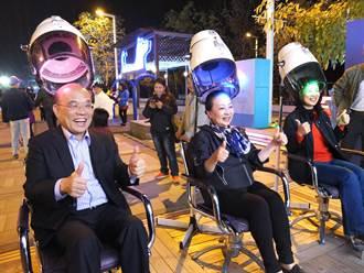嘉義燈會體驗美髮廳 蘇貞昌自嘲:第一次感受燙髮滋味
