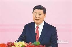 旺報社評:建構中華民族復興與人類命運共同體4》陸應有容乃大 台需翻轉思維